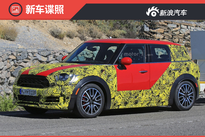 全新MINI COUNTRYMAN谍照曝光  10月亮相