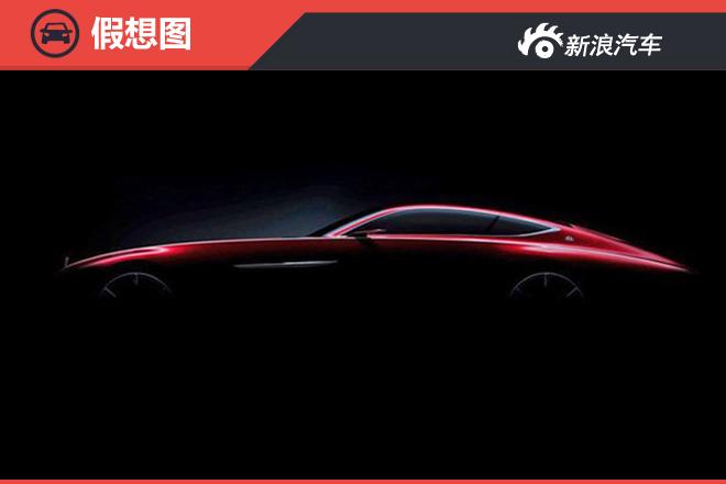 全新迈巴赫Coupe预告图曝光 <em>车身长</em>6米