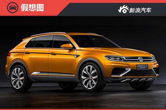 大众将推出全新七座SUV 与高尔夫同平台