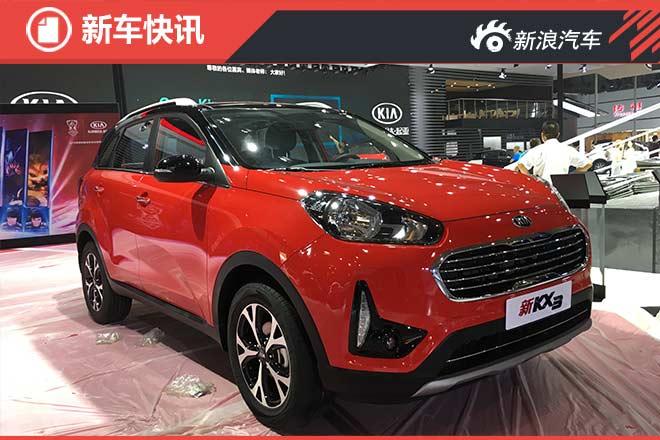 2016成都车展探馆:起亚新款KX3实车