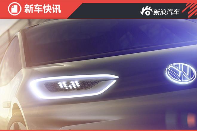 德国汽车工业巨头纯电动汽车发展计划