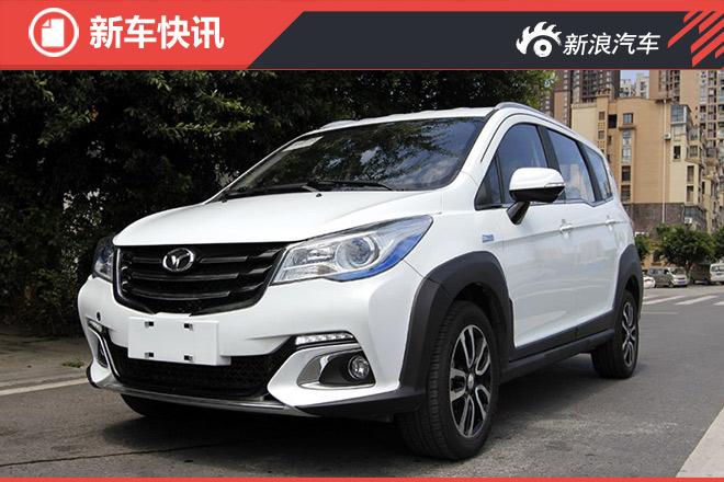 英致G5配置信息曝光 中型SUV/10月上市