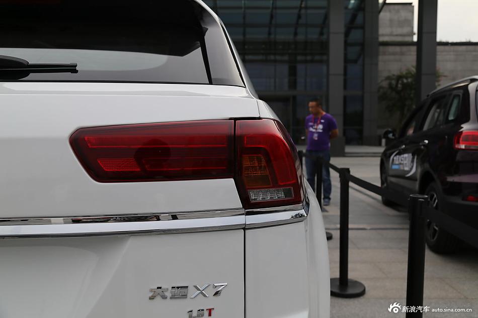 年底上市 众泰版大众概念车大迈X7正式下线