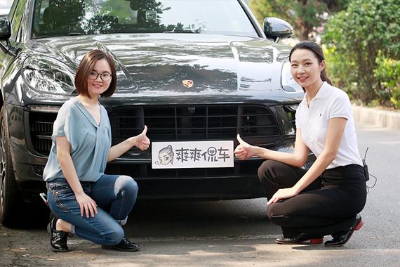 视频:美女试驾保时捷Macan GTS