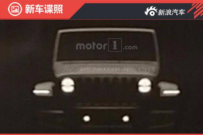 Jeep五款新车照片泄露 包括新牧马人等