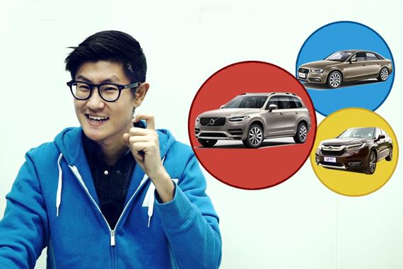 视频:汽车网友关注的问题 让师兄告诉你