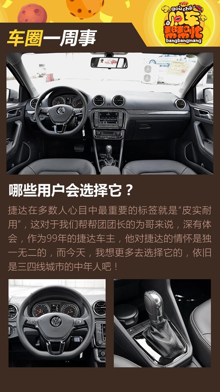 购车帮帮忙 雾霾天,车内空气如何保障?
