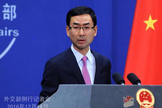 中国回应 惩罚美汽车垄断被指报复特朗普