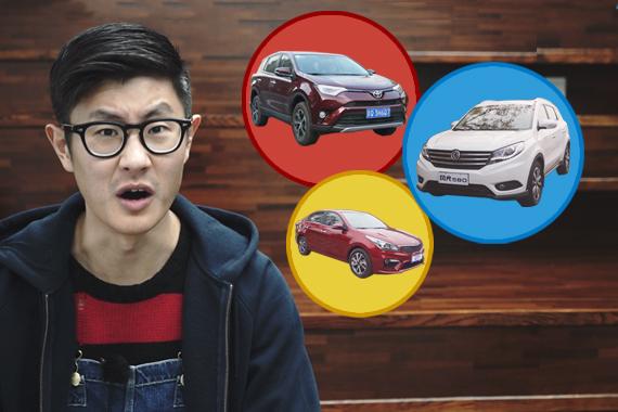 视频:师兄说说轿车跟SUV就该这么选!