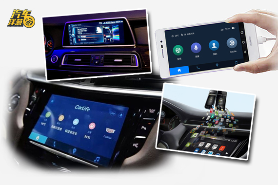 视频:怎么能让你的车载系统更好用?