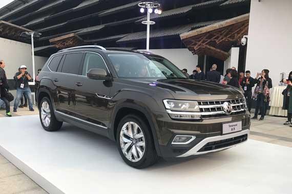 大众全新中大型SUV途昂上市  售价30.89万起