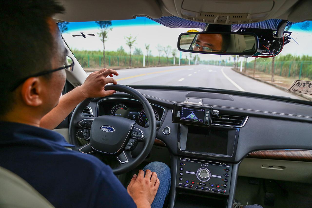 舒适安全 体验福特最新ACC巡航与V2X技术
