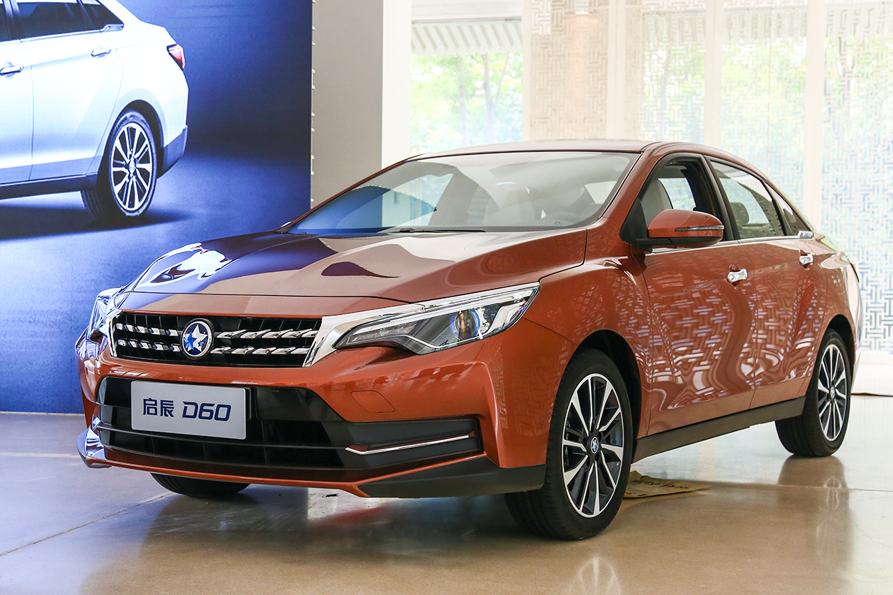 启辰D60定位舒适家用车 将于11月初上市