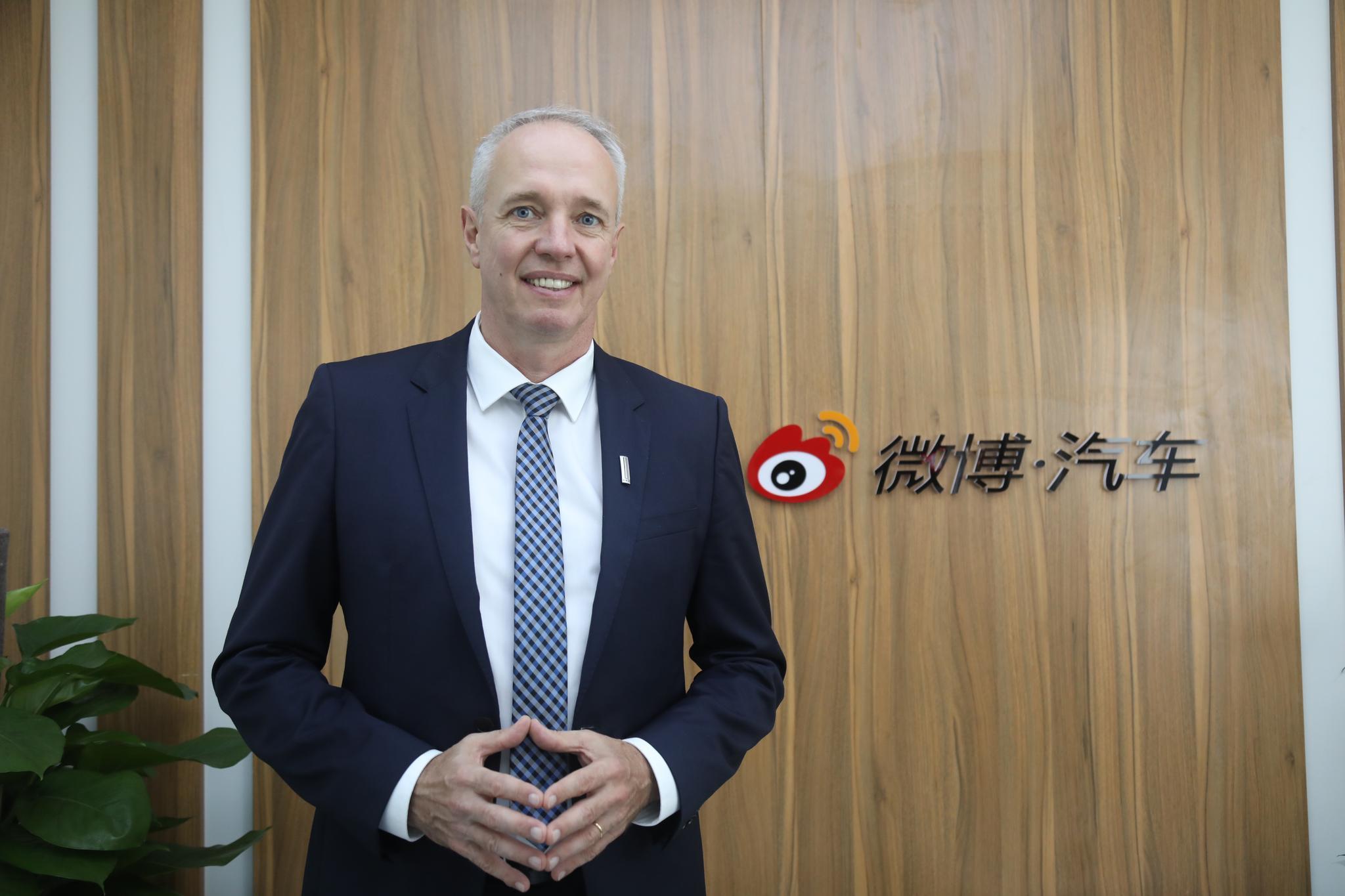 严思:WEY对标日韩品牌