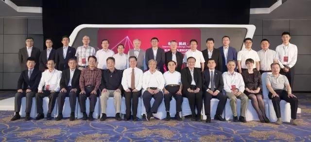 中国汽车产业后合资时代研讨会圆满落幕