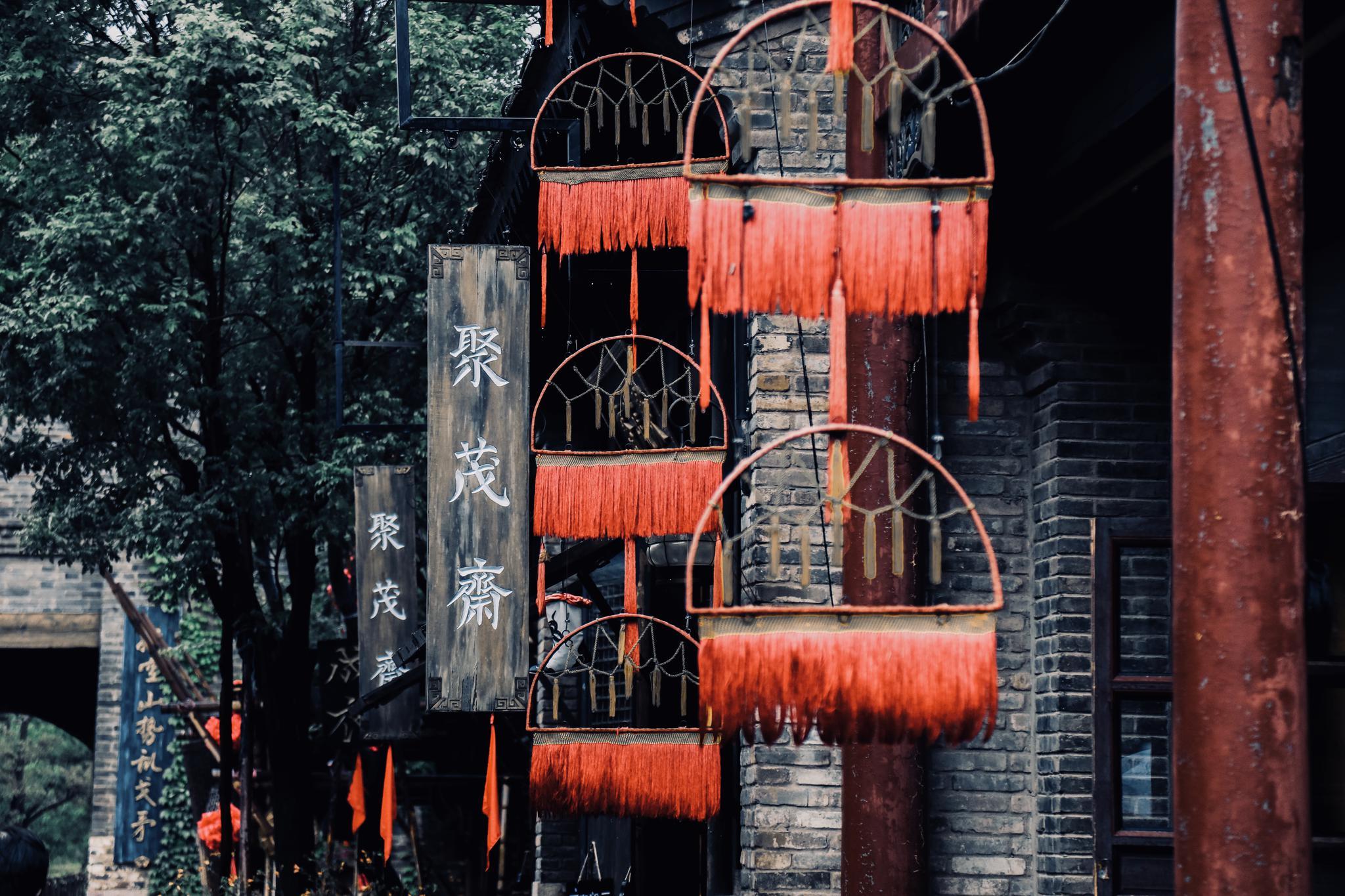 探寻《青花瓷》里的泼墨山水画 古北水镇游记