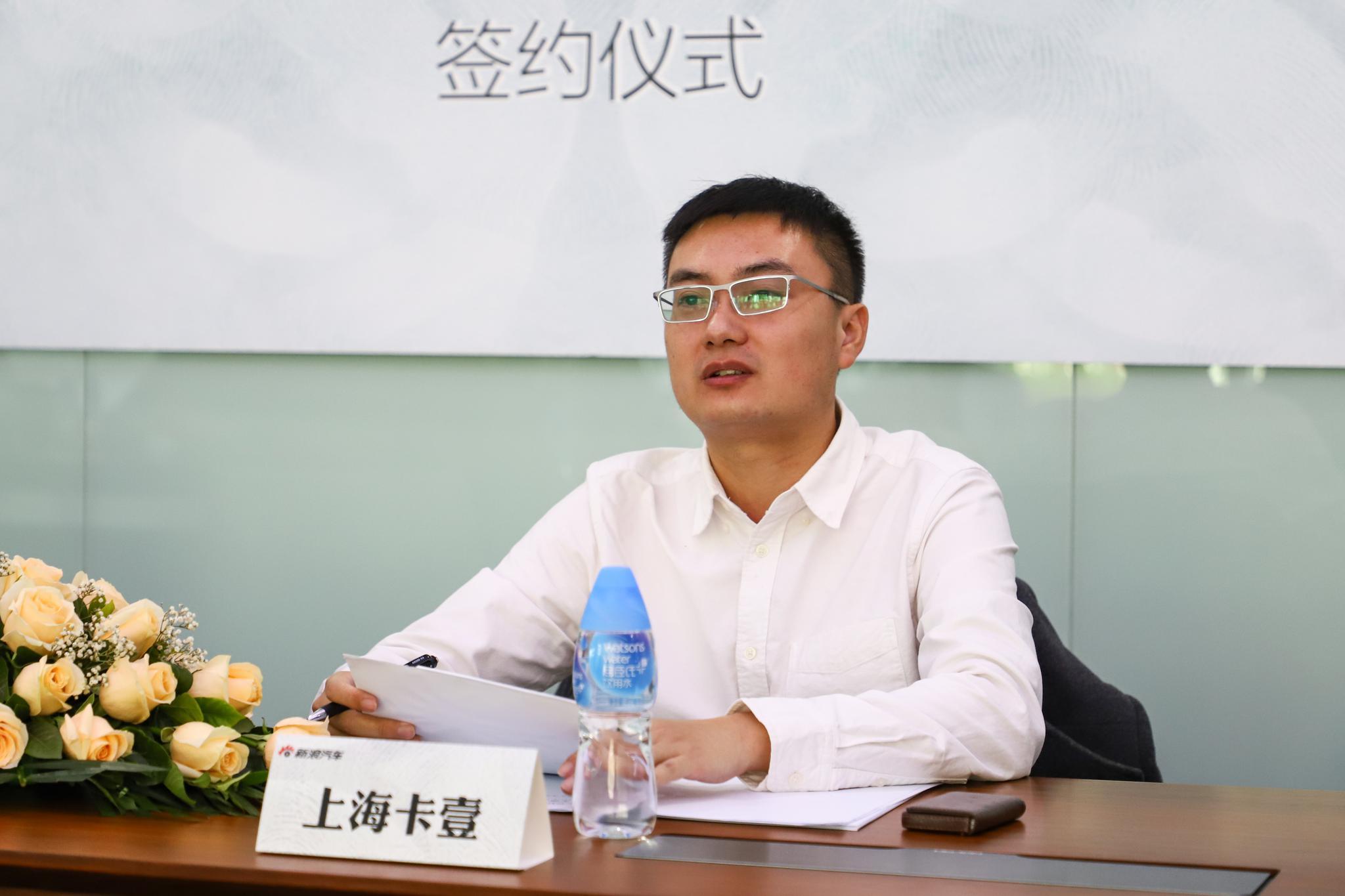 上海卡壹品牌管理有限公司总经理李文强 会上发言