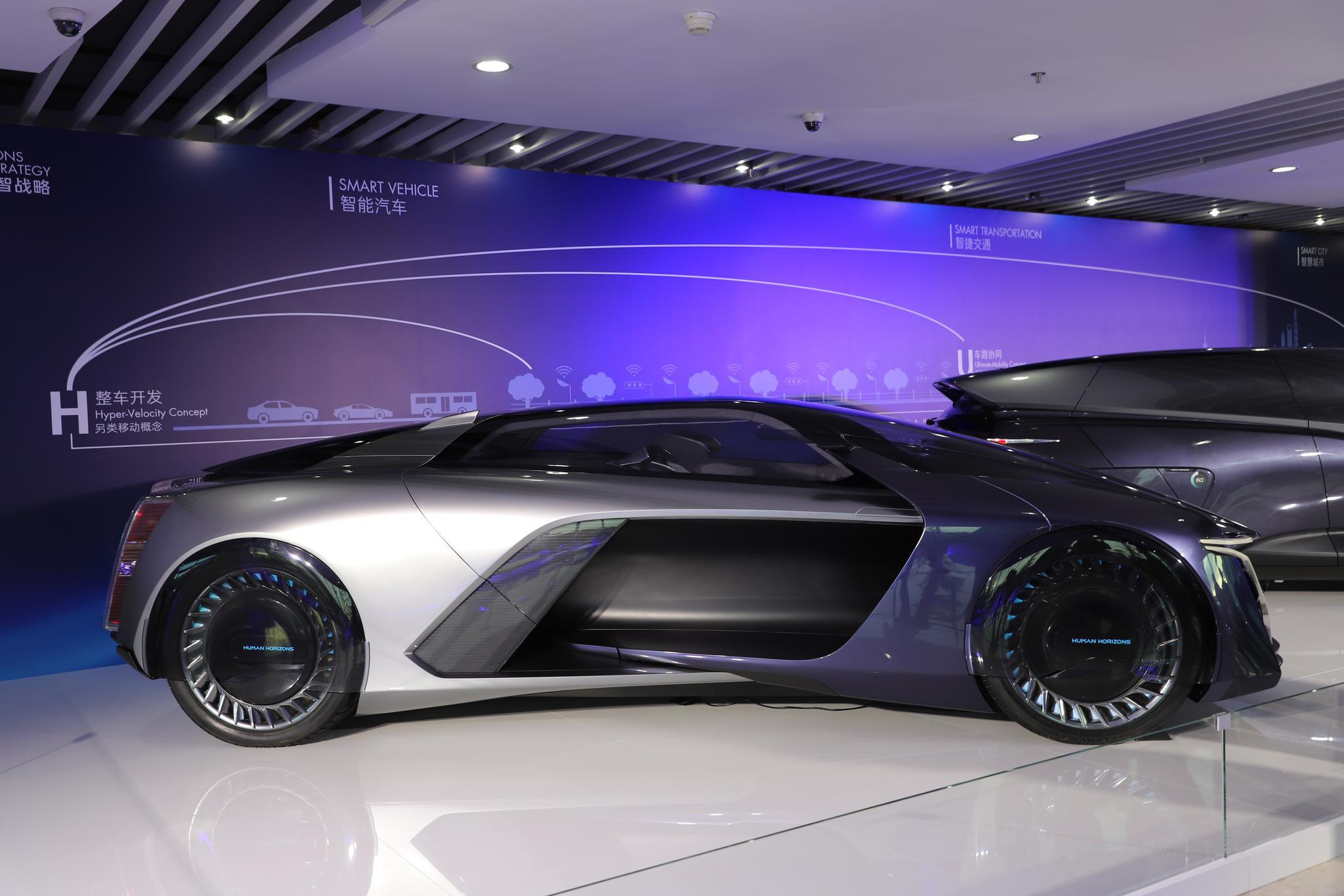 华人运通概念车 Concept H