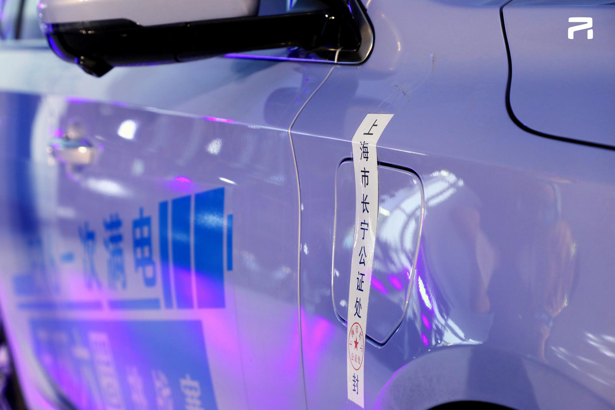 成功挑战五环六圈的电动车 上汽R ER6首批用户交车
