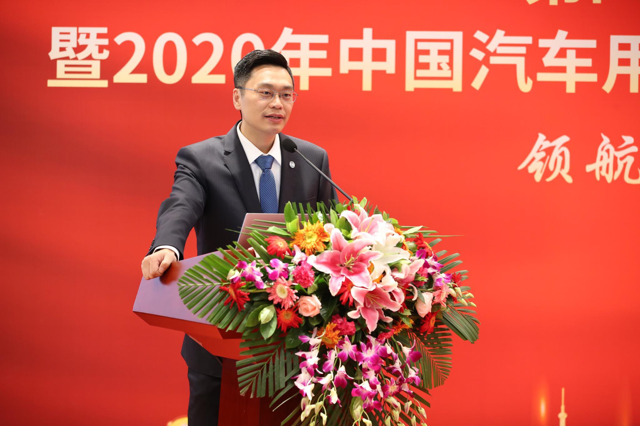 同比下降1分 2020年中国燃油汽车行业用户满意度指数发布