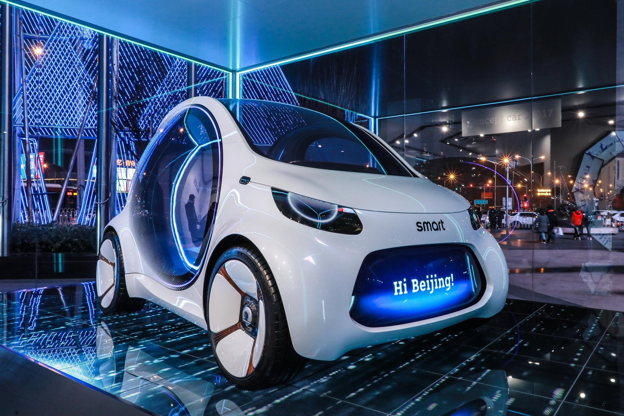 smart Concept Car 2017具备L5级别的自动驾驶
