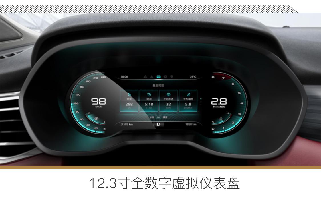 实拍全新荣威i5 设计大方/定位实在
