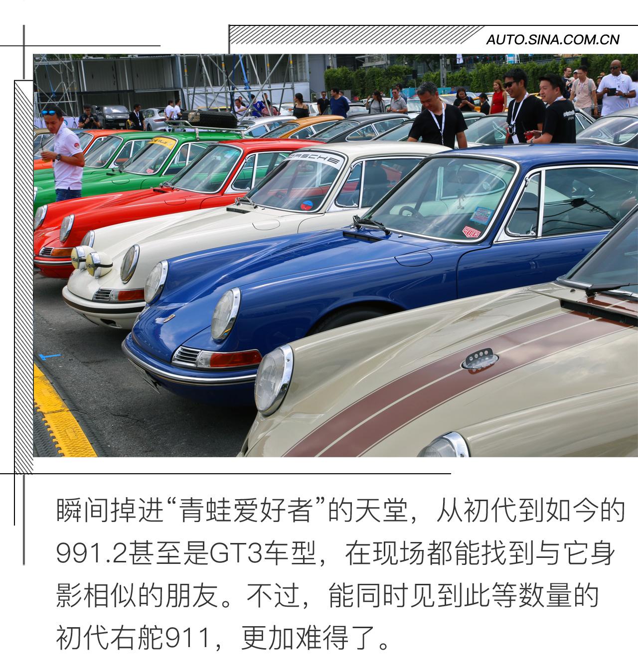 生日快乐 保时捷70周年泰国之旅