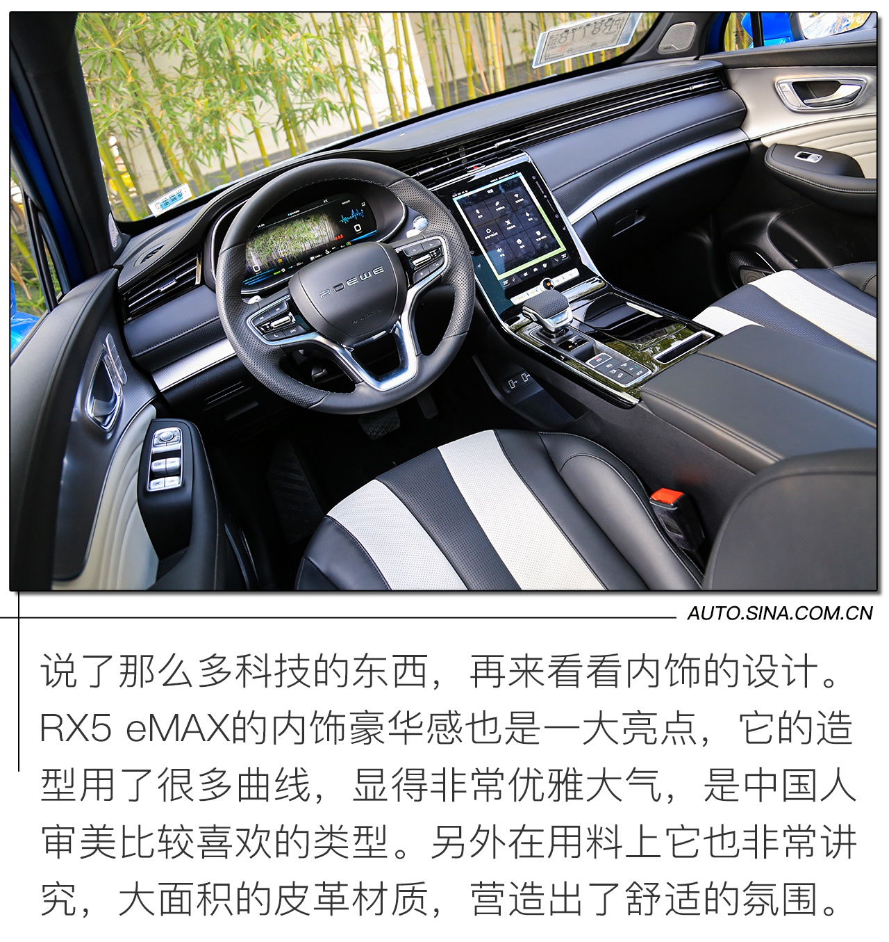 加了电机更好开 试驾荣威RX5 eMAX