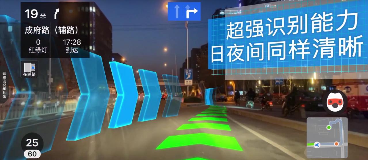 搜狗地图上线首个手机AR实景驾驶导航
