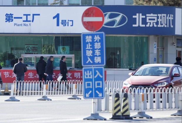 现代汽车考虑暂停北京1号工厂生产