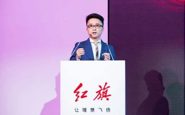 丁杨峰为红旗带来新设计语言,并主导了红旗H9的设计