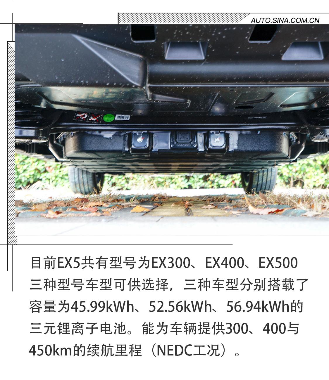 外观极简,内心丰满 试驾威马EX5 400 创新版