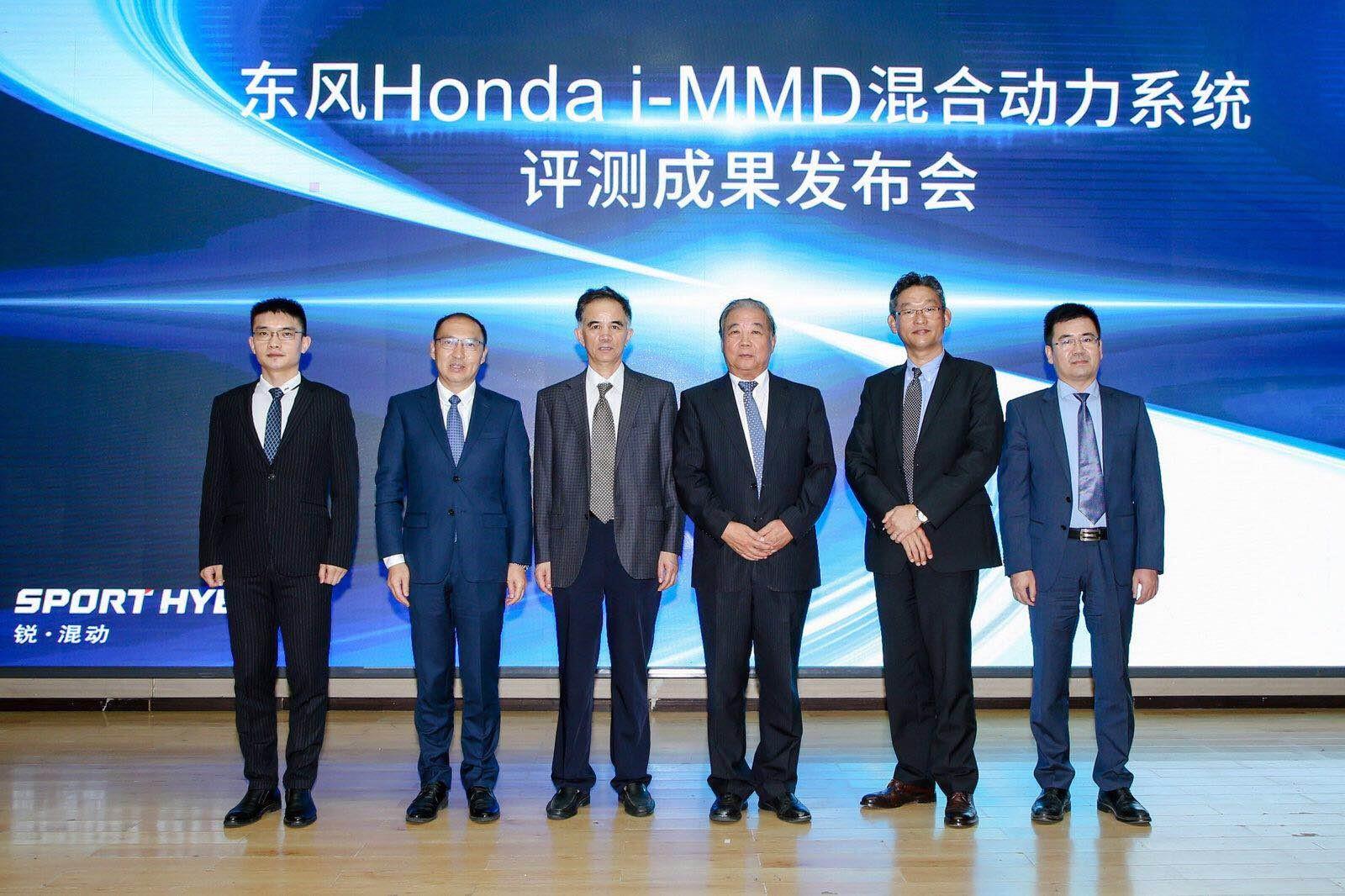 北理工深度评测 东风本田i-MMD混动系统性能出色