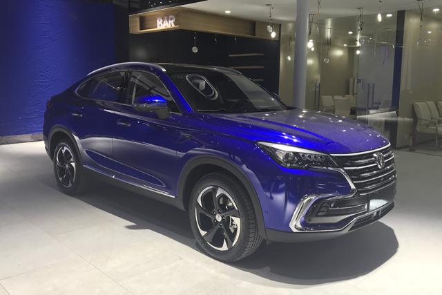 广州车展探馆|长安全新轿跑SUV CS85亮相
