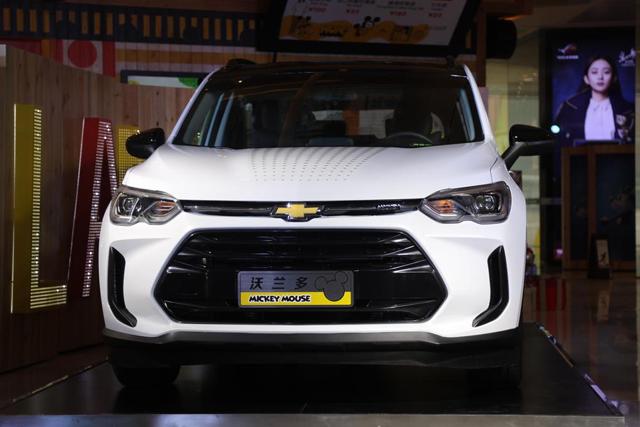 新车|雪佛兰沃兰多米奇版上市售14.99万元