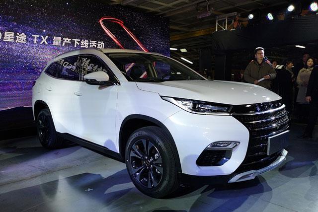 新车|预售13-18万元 星途-TX/TXL公布预售价