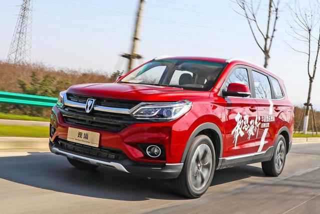 新车|华晨雷诺观境上市 售7.59-10.29万元