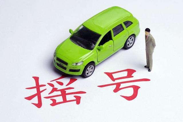 北京今起接受无车家庭申请新能源车牌