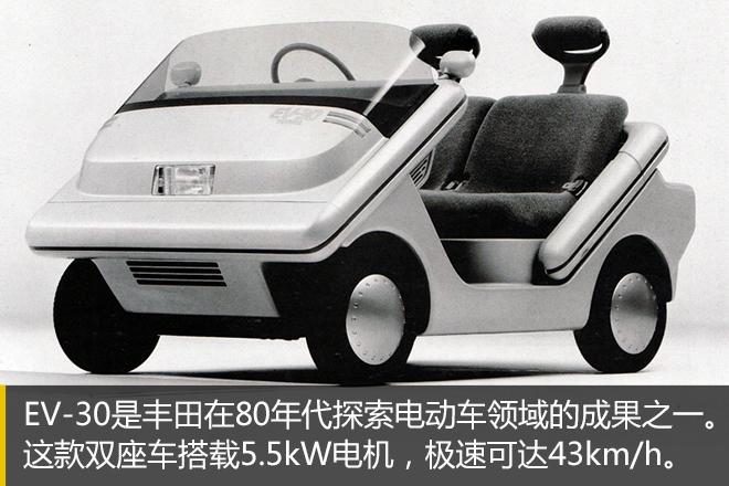 20年厚积一朝薄发 上海车展丰田电动化产品解读