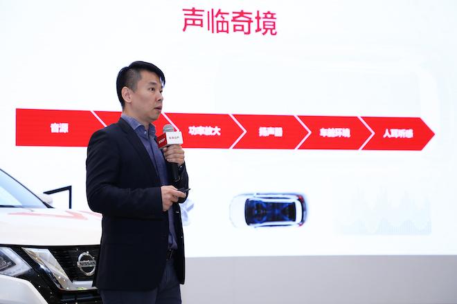 BOSE汽车系统部中国区工程负责人 徐徐