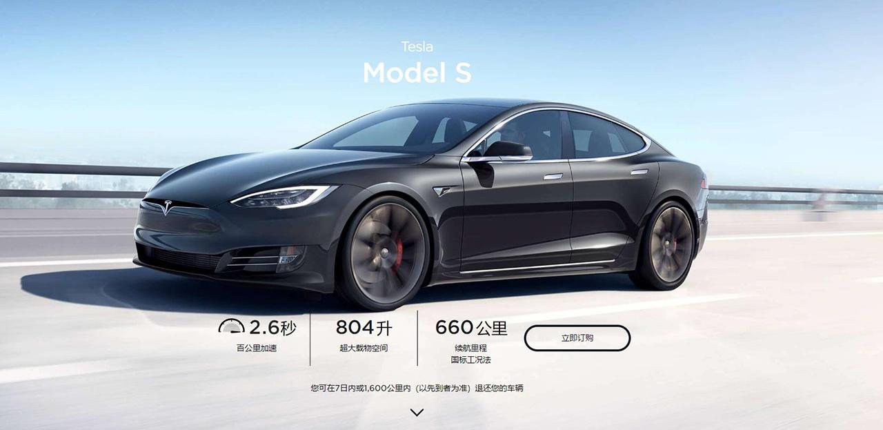 独家续航实测:当国产Model 3 SR+遇到北京环路