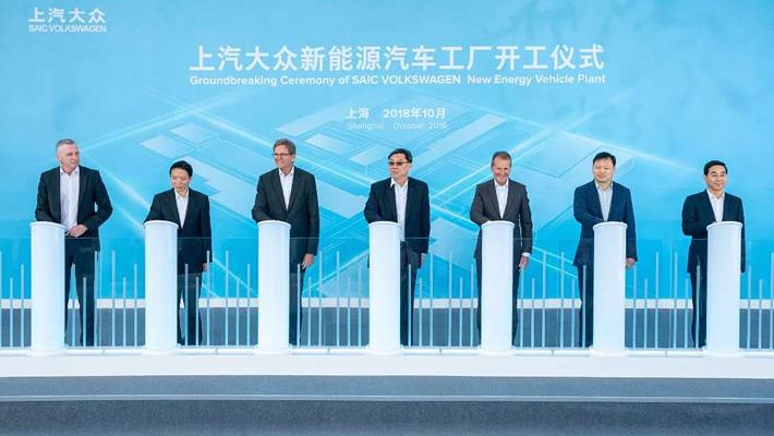 上汽大众安亭新能源工厂开工 将产奥迪品牌汽车