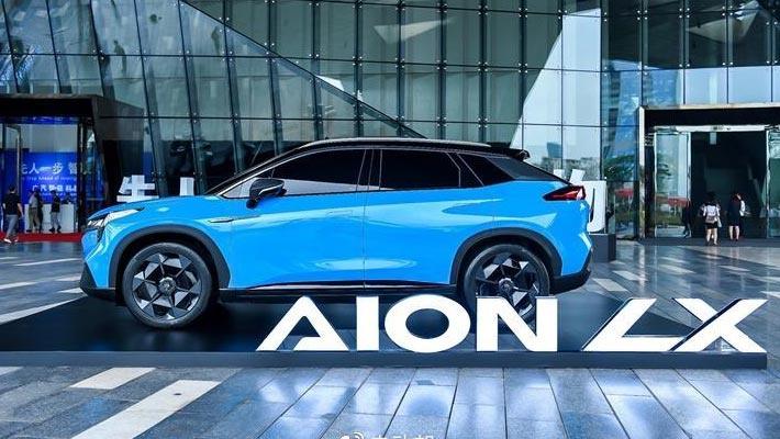 购车手册|广汽新能源 Aion LX 购买分析