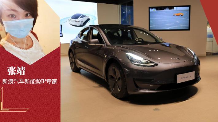 25万的Model3它不香么?买车可以再等等