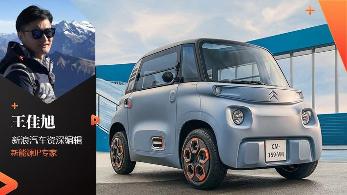 充电快 续航够用 小型电动车或成未来大方向