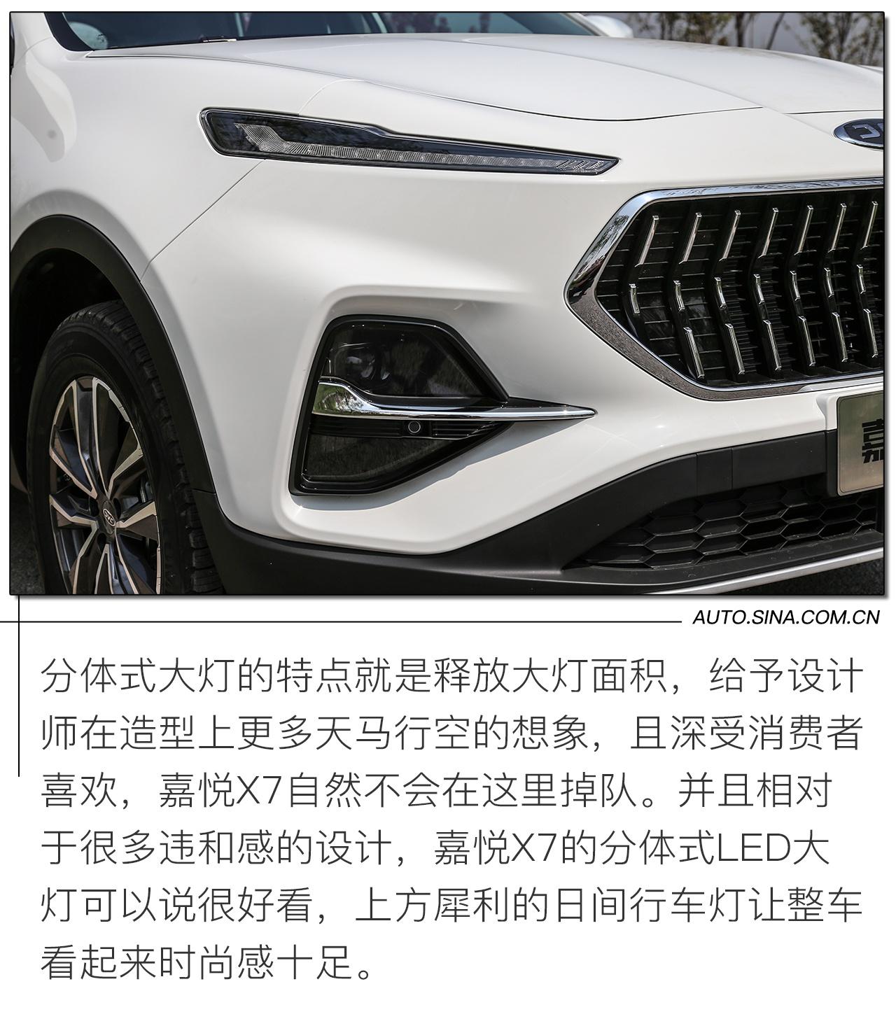 这款车居然和大众有关系?江淮嘉悦X7实拍