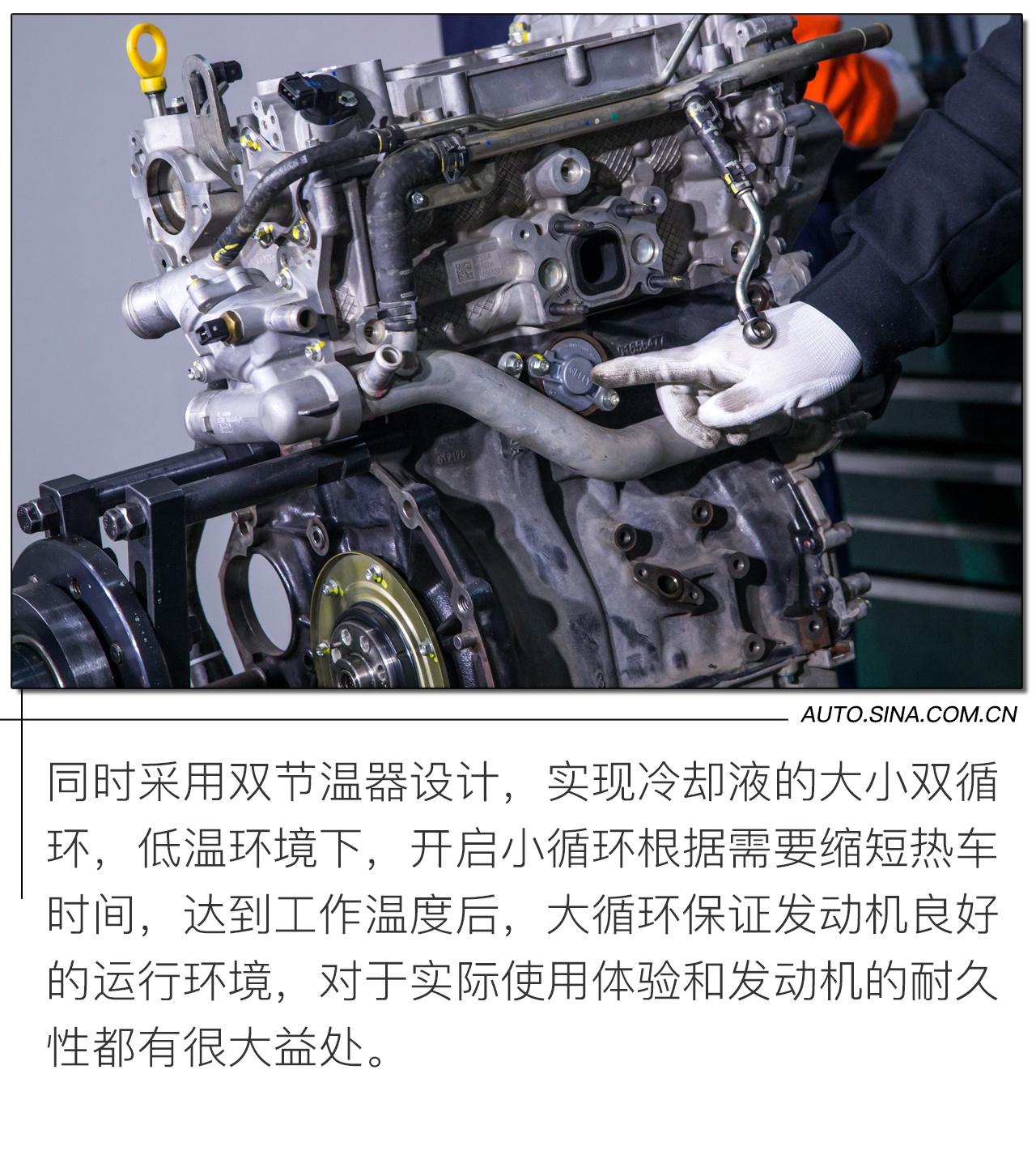 三缸到底行不行 吉利缤瑞200T发动机16万公里拆给你看