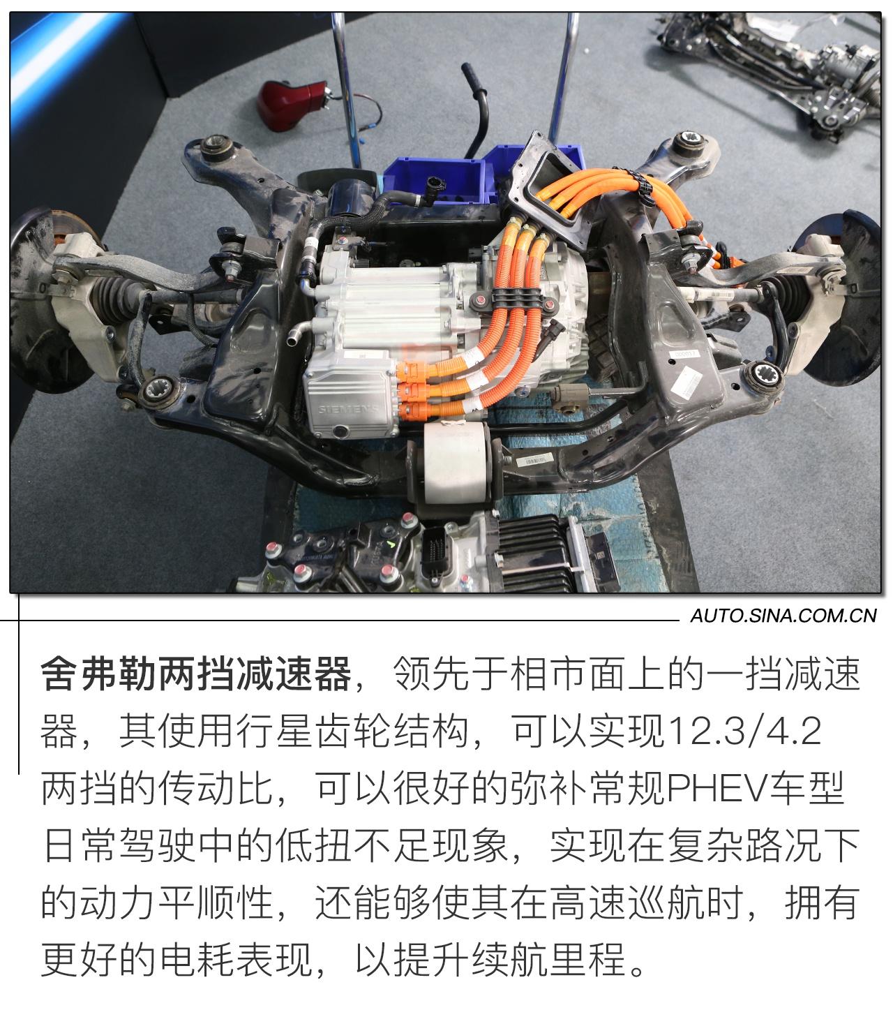 WEY VV7 GT PHEV实车拆解 解密核心技术实力