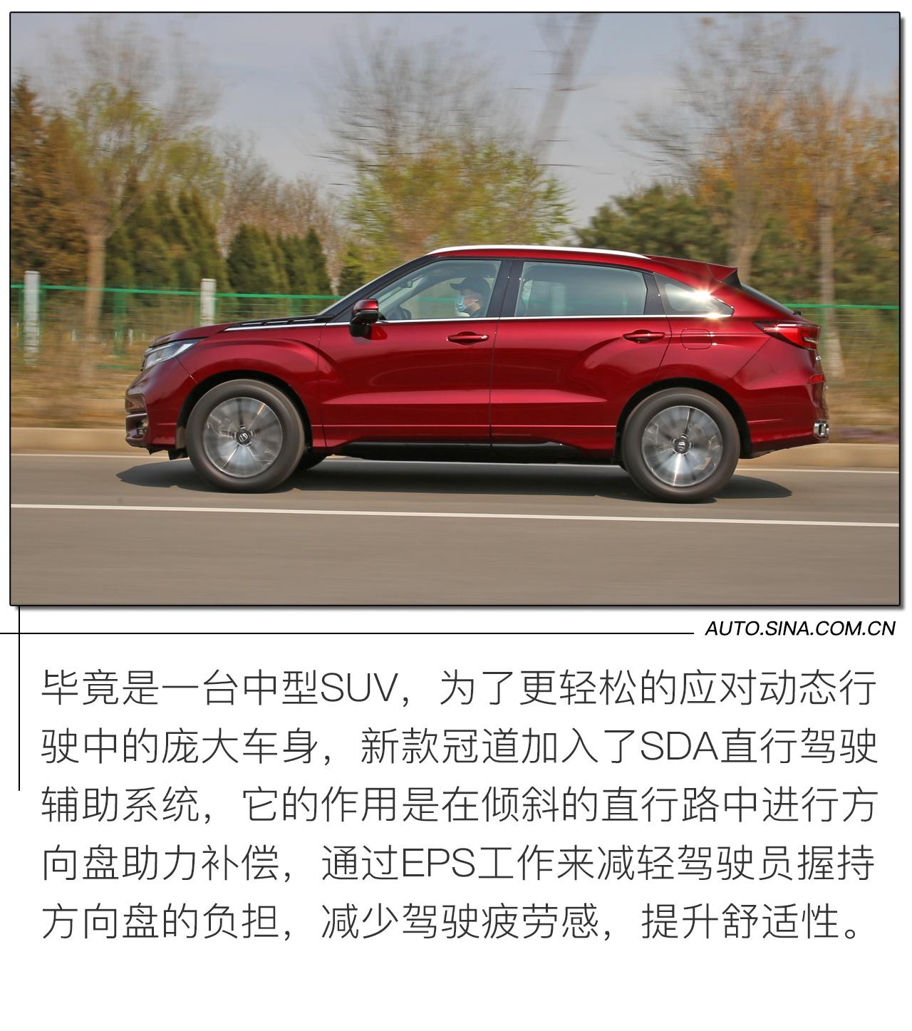 舒适和豪华是关键词 这款SUV与印象中的本田不太一样