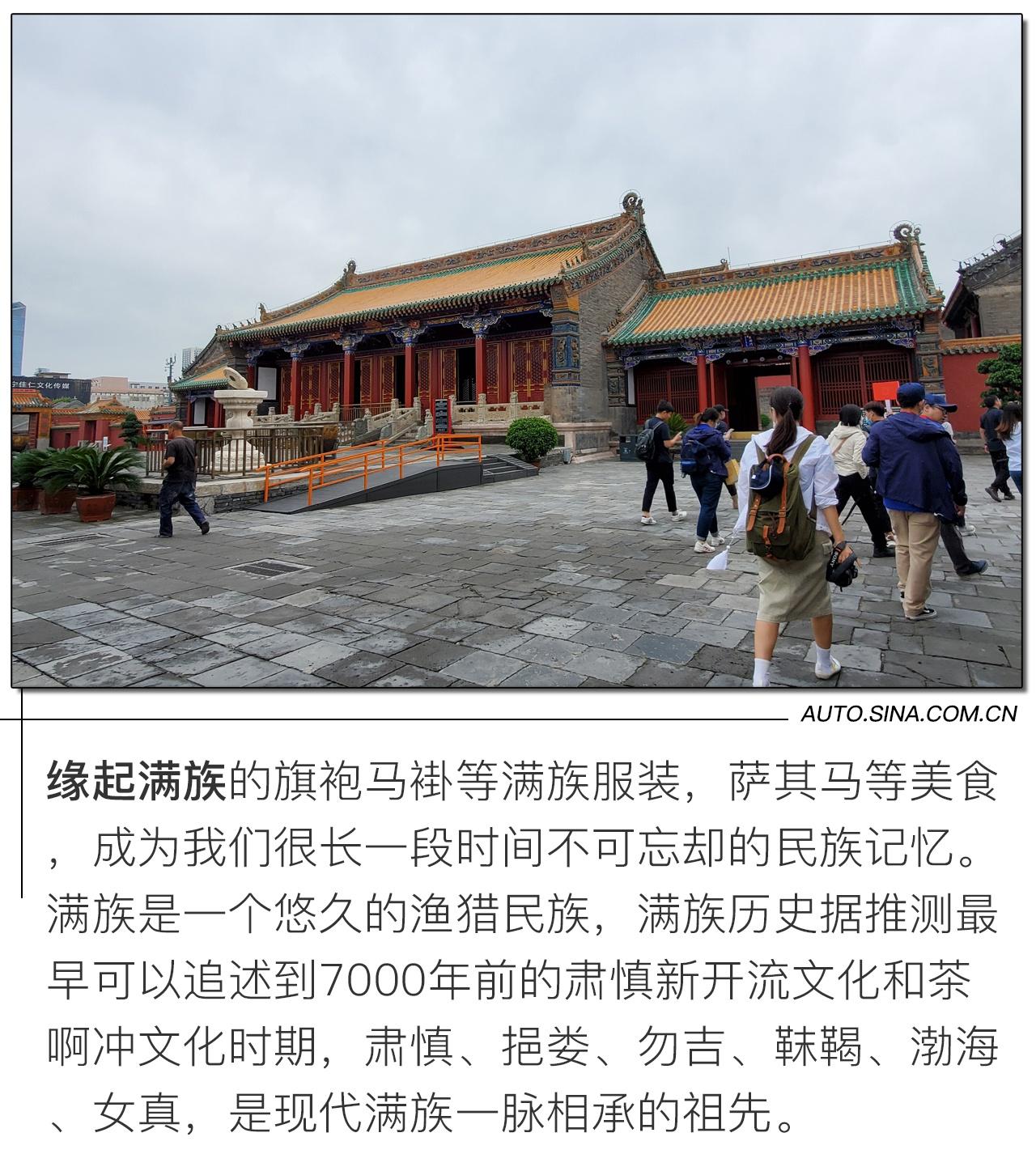 溯源传承振兴 2020 BMW中国文化之旅辽宁非遗探访